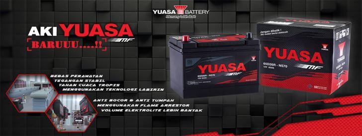 yuasa-new-mf