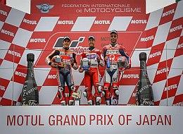 MotoGP Jepang 2017: Dovisiozo vs Marquez